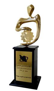 افتخارات یزد پولیکا